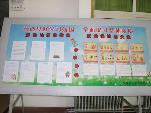 社区侨务工作宣传展板展示
